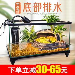 玻璃乌龟缸家用带晒台别墅饲养箱大型养乌龟专用缸生态鱼缸盆造景