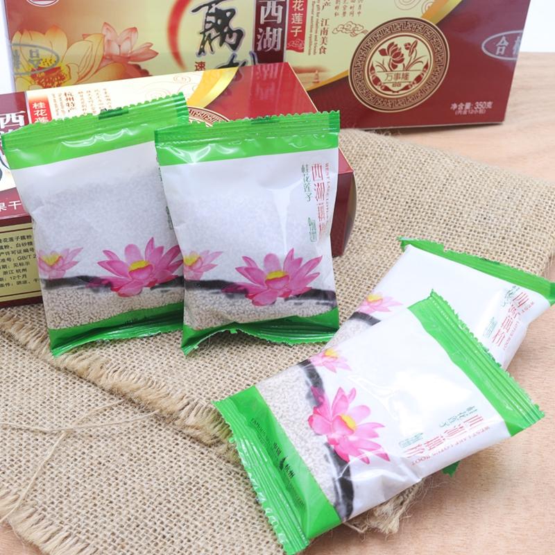 西湖藕粉桂花莲子藕粉杭州特产纯手工早餐莲藕粉羹350g盒装