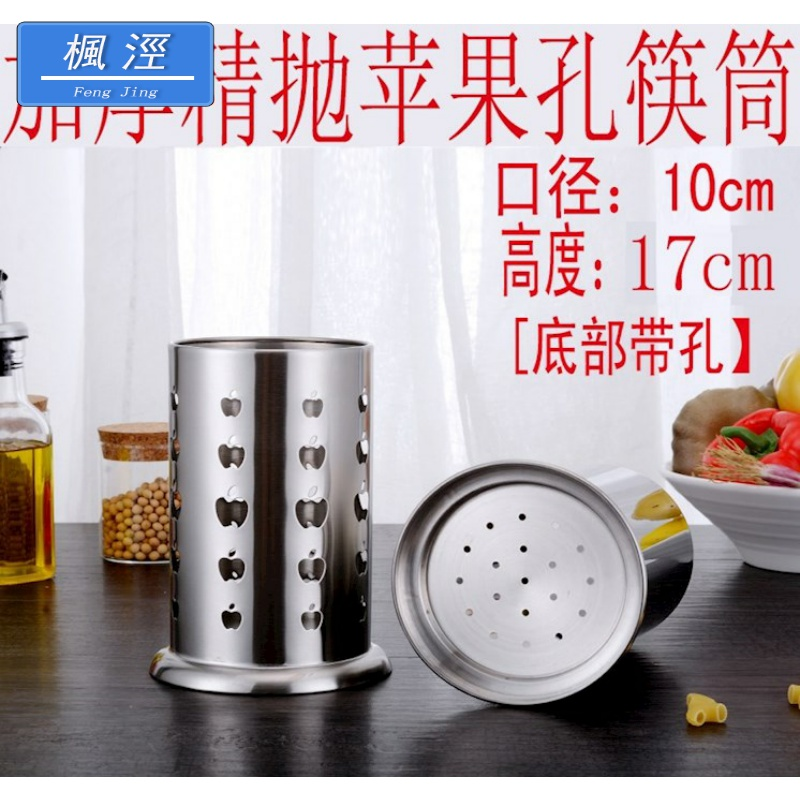 筷子筒商用烧烤用具奶茶店订制收纳镂空搁架餐饮酒店吧台厨房用品