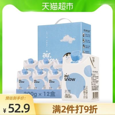 新希望若雪酸奶200g*12盒酸牛奶酸乳礼盒酸奶整箱风味饮料可爱