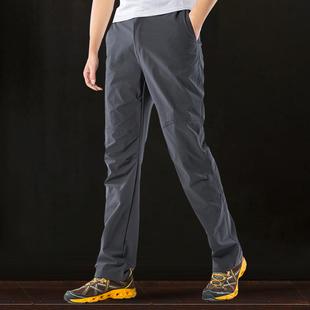 户外冰丝速干裤男夏季薄款宽松直筒登山弹力透气冲锋裤运动女长裤