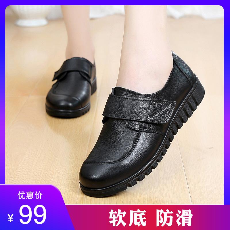 お母さんの靴の40女史の50歳の60歳のおばあさんの着るレジャーの空気を通す柔らかい底の春季の女性靴の本革の老人の靴