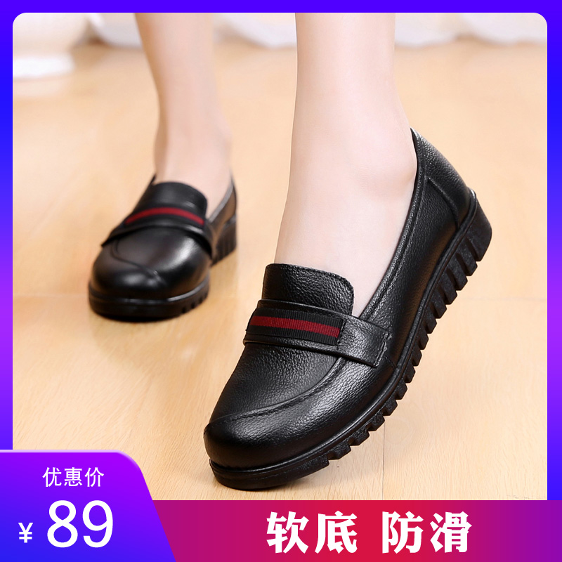 Mothers shoes 40 womens 50 years old 60 antiskid middle-aged spring leather shoes for the elderly