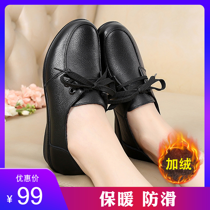 Mother shoes women 40 years old winter 50 wear 60 warm plush cotton shoes old people flat sole leather middle aged leather shoes