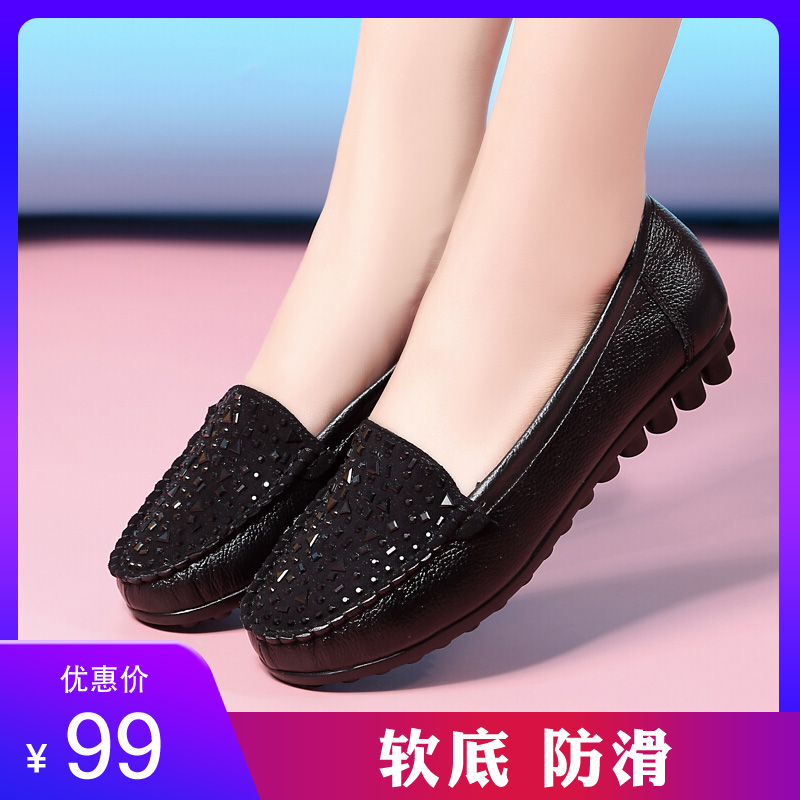 Mom shoes lady 40 spring 50 year old Doudou shoes flat sole soft sole leather single shoes middle-aged and old peoples shoes