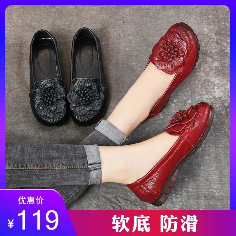 お母さんの靴の女性靴40春50歳の真皮の平底広場の靴の中年の民族の風の靴