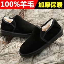 男士雪地靴低帮皮毛一体男鞋短筒冬季防滑加厚保暖一脚蹬羊毛棉鞋