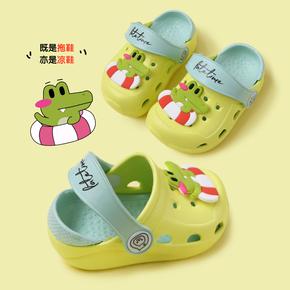 宝宝拖鞋夏1-3岁2男童室内家居儿童洞洞鞋婴幼儿防滑小童凉拖鞋女