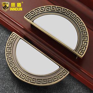 古典新中式拉手仿古柜门实木把手衣柜橱柜抽屉半圆形陶瓷拉手