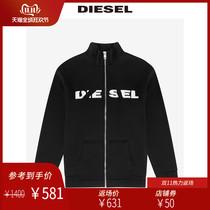Diesel男士拉链休闲LOGO卫衣短外套上衣00STTJRWAPO