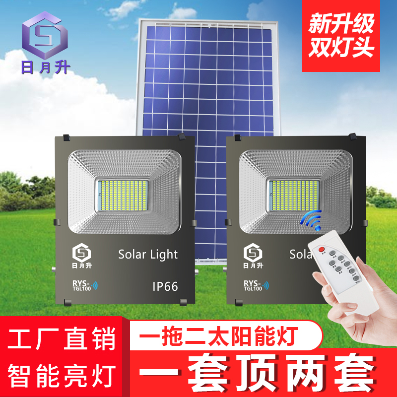 Solar energy projection lamp solar energy LED projection lamp outdoor lamp waterproof courtyard rural outdoor lamp