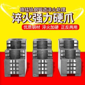 Тайвань мощный тип cnc количество управление автомобилем кровать гидравлическое давление давление масла цыпленок жесткий коготь 6 8 10 12 карты коготь челюсть цыпленок, цена 5124 руб