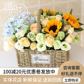 小手提花籃西安鮮花速遞同城北京上海向日葵百合生日花束花店配送