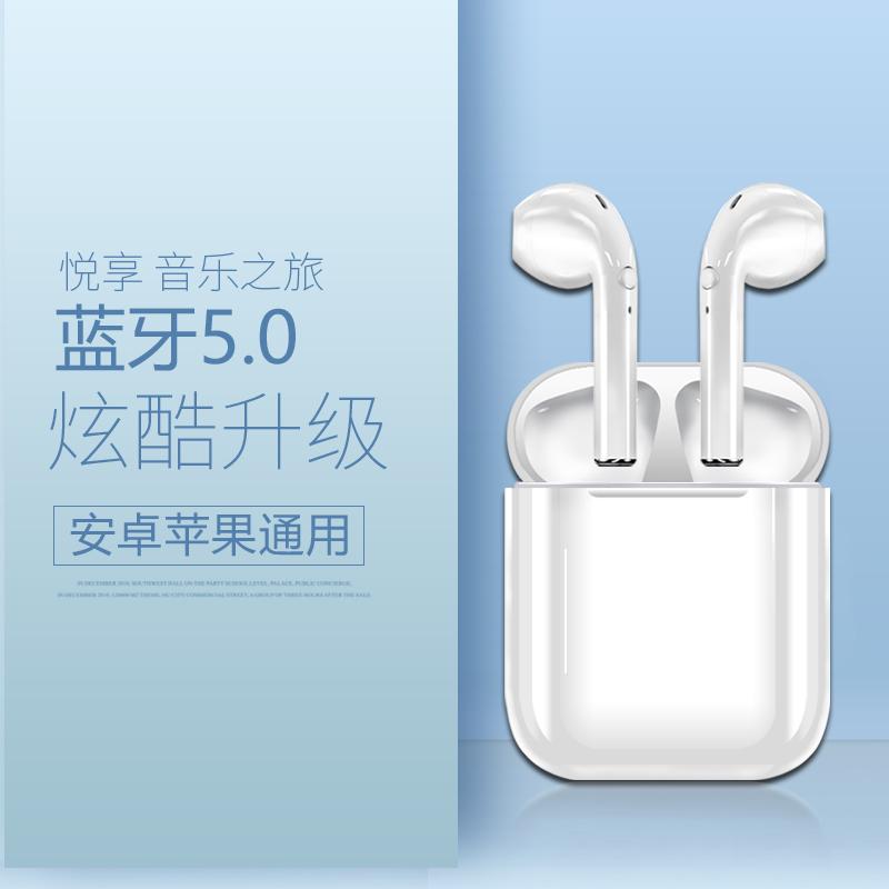 无线蓝牙耳机双耳迷你超小跑步运动听歌通话半入耳式耳塞健身适用苹果安卓手机设备通用iphone7/8/xr/5D音质