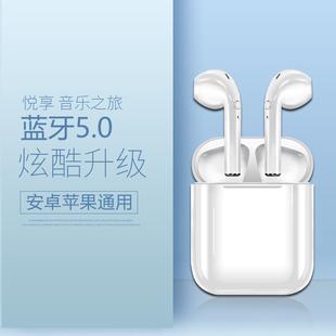 无线蓝牙耳机双耳迷你超小跑步运动听歌通话半入耳式耳塞健身适用苹果安卓手机设备通用iphone7/8/xr/5D音质品牌