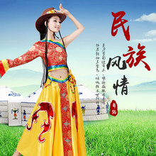 Tibetan dance performance costume female adult Kangding love song yo yo Mongolian national style new stage set