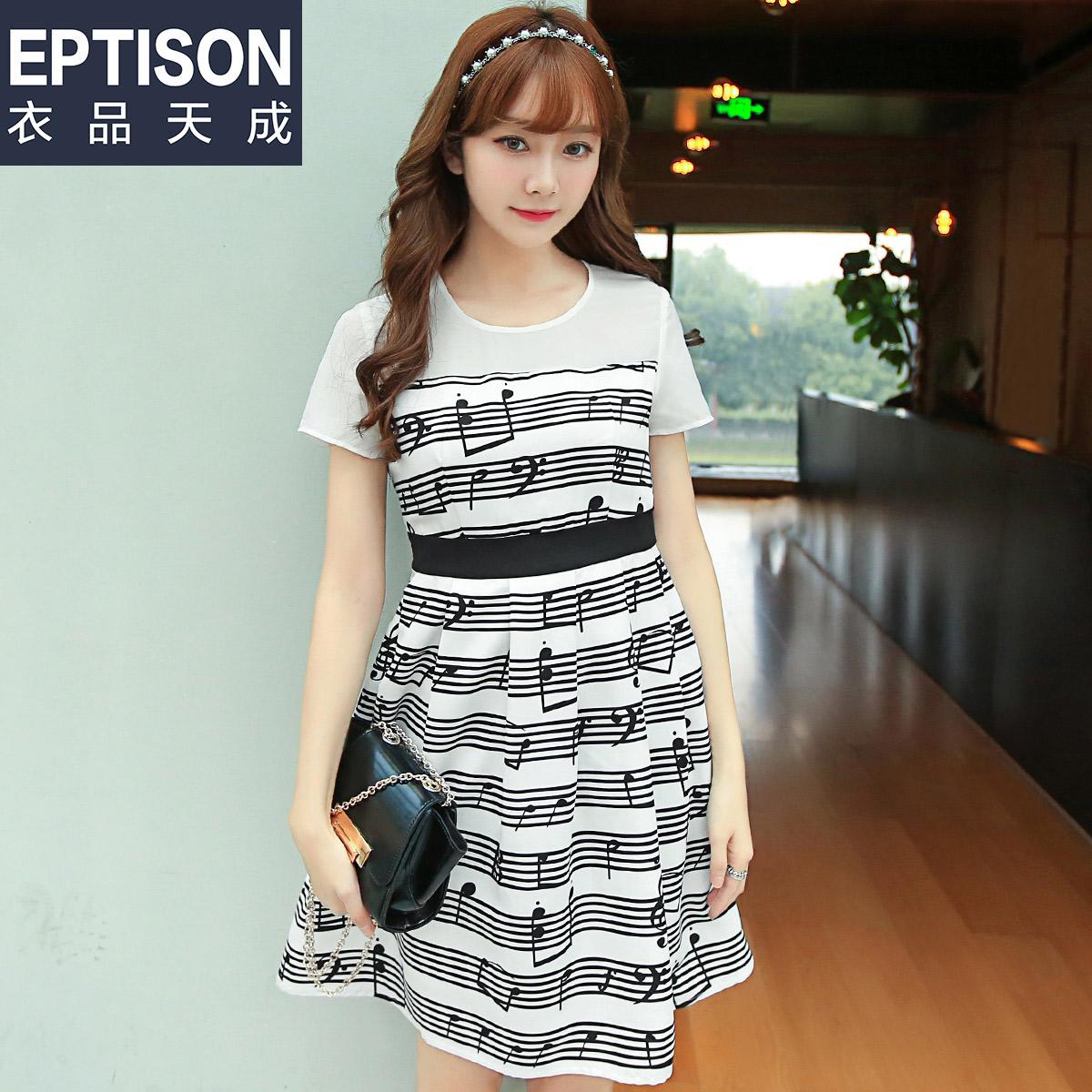 衣品天成2018夏季新款韩版时尚个性印花短袖女装高腰连衣裙6WQ090