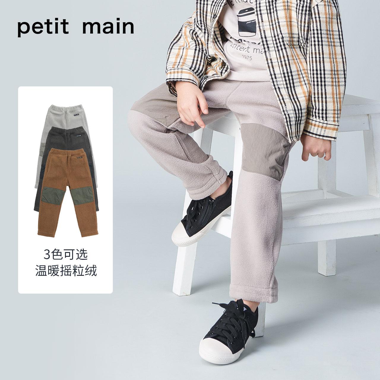 petitmain童装旗舰店 petitmain童装摇粒绒儿童男童裤子 券后79元包邮
