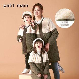 petitmain童装男女儿童亲子装棉服上衣2019冬款羊羔毛拼接棉大衣价格