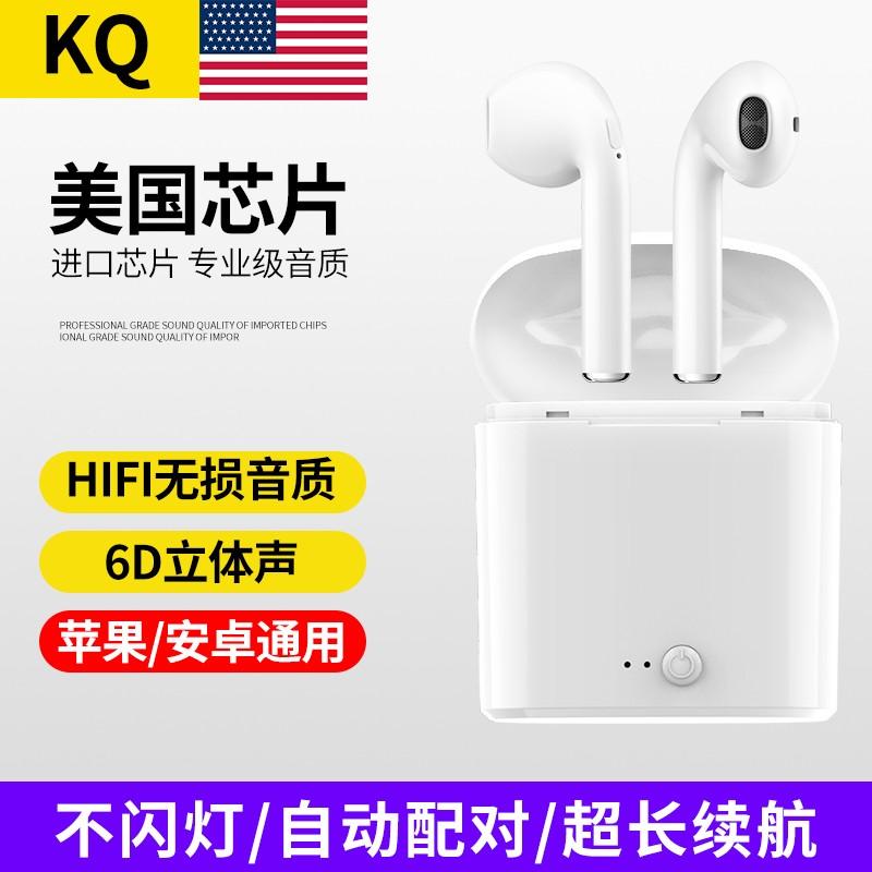 蓝牙耳机带无线充功能双耳入耳塞式迷你跑步运动适用于安卓苹果手机iphone通用7单耳Xs隐形8plus超长待机6tws