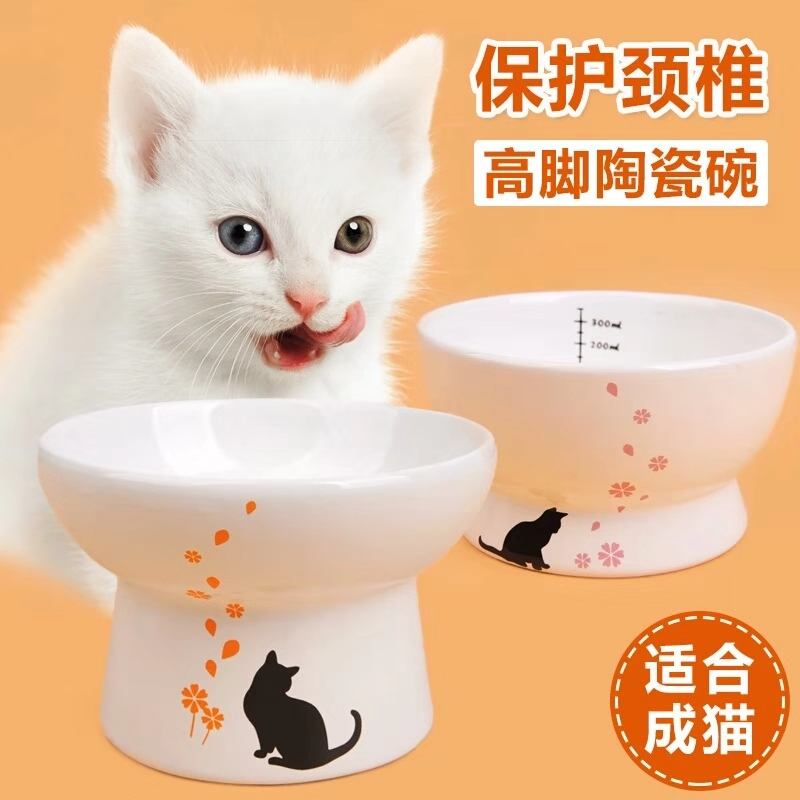 Cat bowl ceramic high foot protection cervical vertebra cat pet food bowl flat face drinking water cat rice basin cat supplies