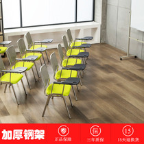 Sino-Italian office chair training Chair with WordPad staff backrest Meeting Chair Simple student table and chair integrated folding chair