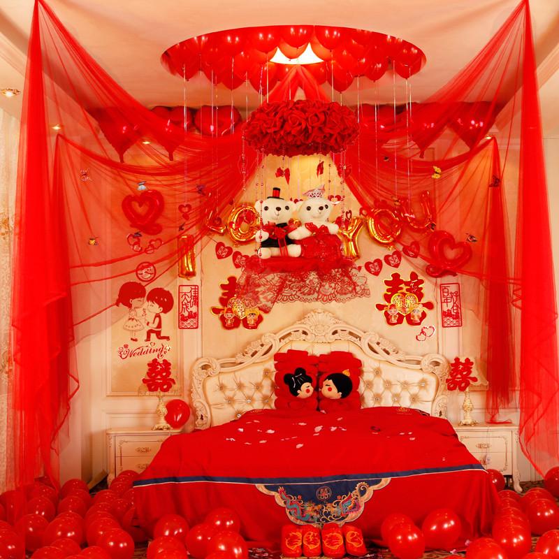 创意新房浪漫拉花客厅卧室婚房装饰布置套餐韩式婚庆婚礼结婚用品
