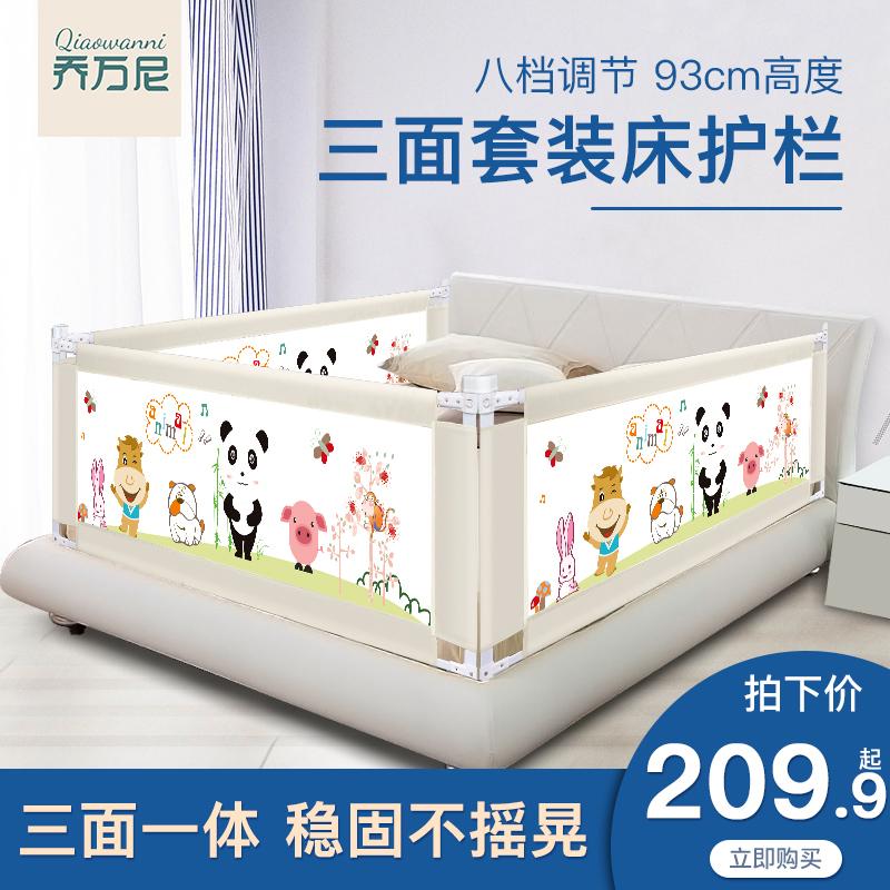 Защитные бортики на кровать Артикул 592991166342