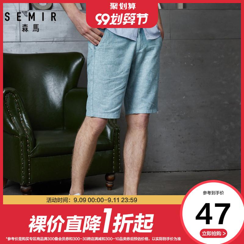 清仓森马男装休闲中裤男夏季棉麻透气舒适五分裤韩版男裤子