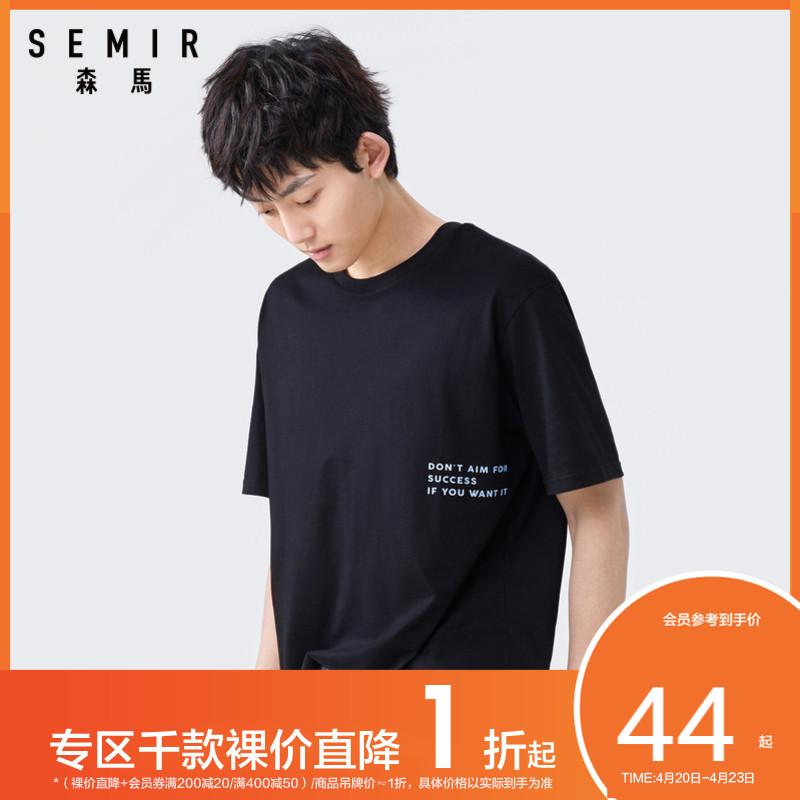 森马短袖T恤男士2020夏季新款潮ins字母体恤学生时尚宽松休闲上衣