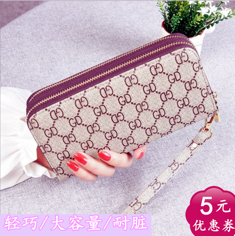 2020 new womens wallet long large capacity double zipper hand held purse womens double layer handbag mens wallet