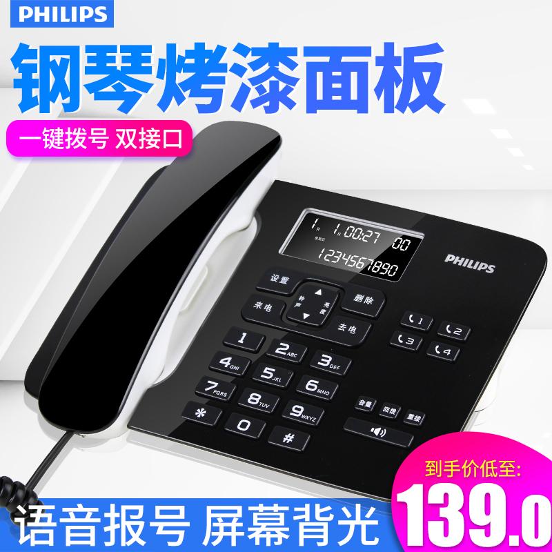 飞利浦 CORD492 固定电话机座机 时尚创意家用座式 电信有线坐机