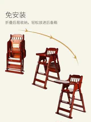 宝宝餐椅儿童吃饭座椅婴儿餐桌椅便携可折叠饭桌小孩学座椅子家用