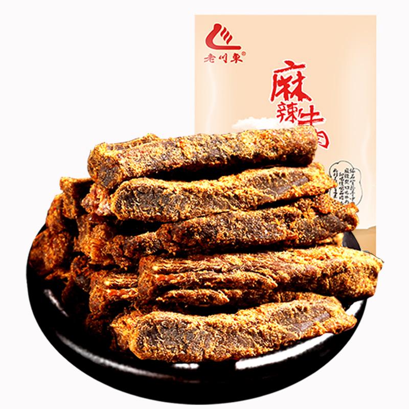 老川东风干牛肉干100g 四川特产风干牛肉条五香味零食小吃