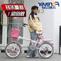官网正品捷安特仑美永久折叠自行车男女式成年20寸成人学生超轻变