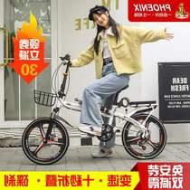 官网正品捷安特仑美凤凰折叠自行车女式16/20寸变速男成年超轻便