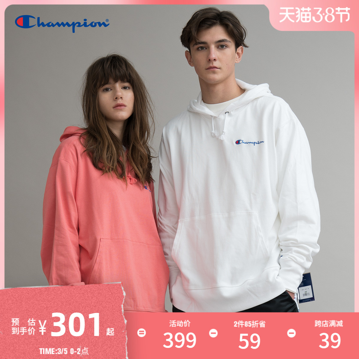 Champion champion couple spring embroidery cursive LOGO printed hooded sweater men loose