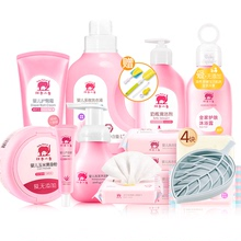 Red baby elephant children's wash and care set gift box authentic baby wash and skin care products necessary for newborn baby products