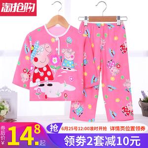 领3元券购买夏季儿童棉绸睡衣套装男童女童宝宝绵绸薄款夏天人造棉长袖空调服
