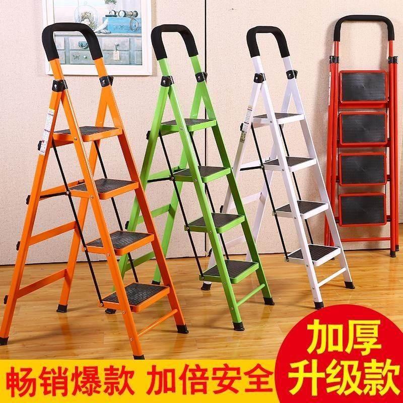 五步梯伸缩加厚楼梯加固新款怡奥不锈钢人字梯家用折叠梯子四步