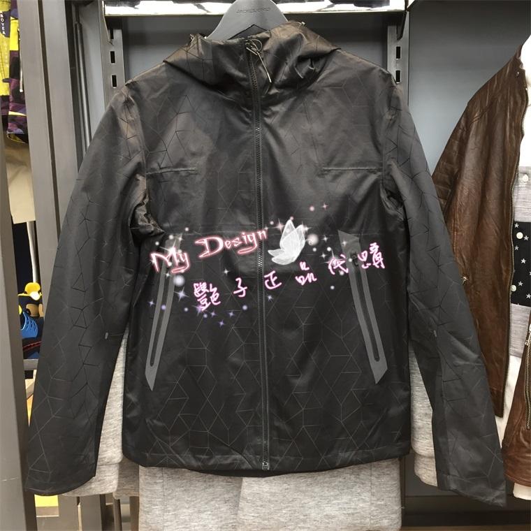 专卖正品杰克琼斯男装春夏款外套夹克 218121528E40 加购款