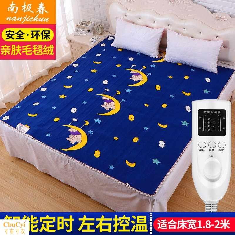 Одеяла с электрообогревом Артикул 617557273701