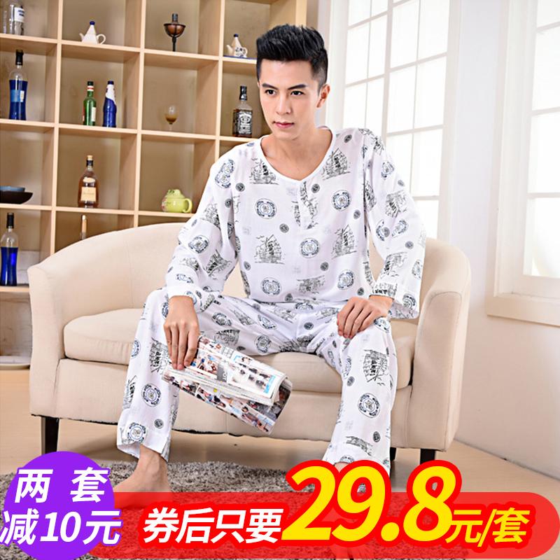 夏季睡衣男士长袖绵绸青少年薄款人造棉绸中老年夏天爸爸短袖套装