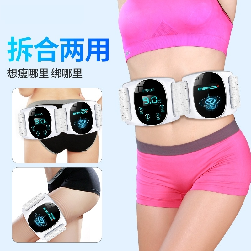 Fat shaking machine, shaking machine, standing up, whole body, household vibrating massager, thick leg, abdomen retraction, weight loss device, belly
