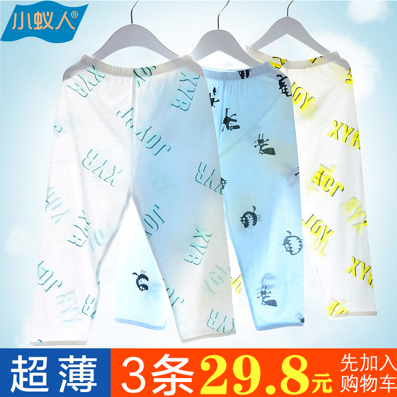 Summer thin baby pajamas, baby bamboo fiber pants, childrens air-conditioned clothing, boys and girls newborn underpants length