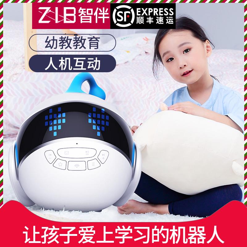 ZIB智伴智能�C器人�和�玩具�υ�高科技家庭陪伴早教�C小智伴正品