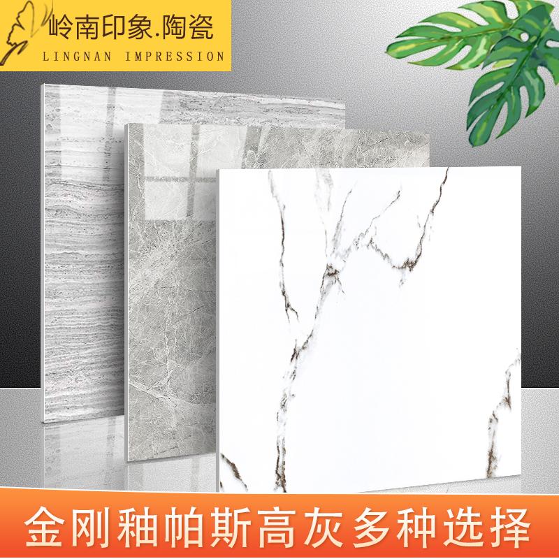 佛山优等爵士白瓷砖800X800客厅防滑地砖房间地板砖金刚釉大理石