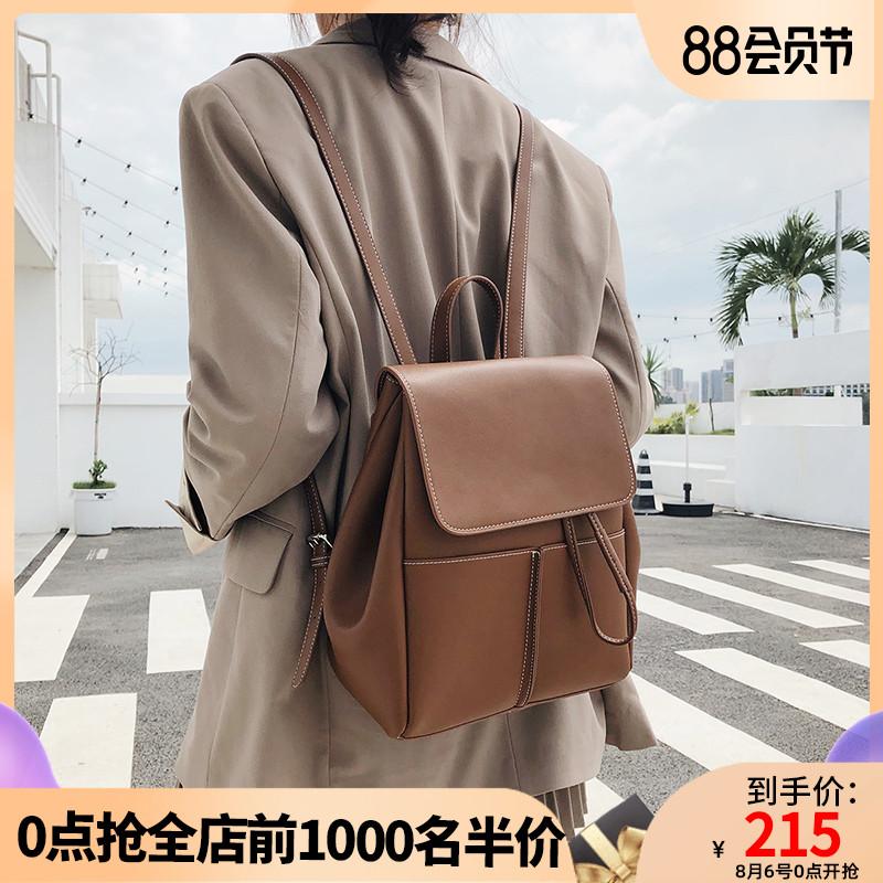 Кожаные сумки Артикул 609090355372