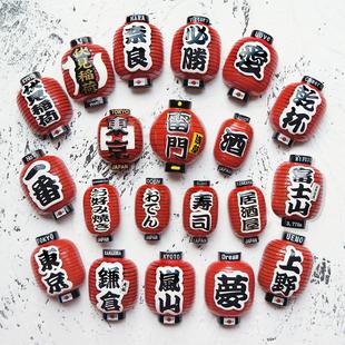 3d立体创意 日本东京京都伏见稻荷灯笼旅游纪念冰箱贴磁贴 桃乐西