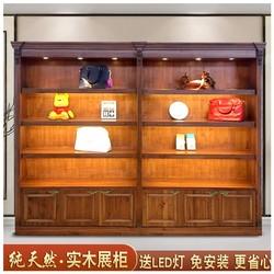 精品展示柜古董茶叶玉器怀旧展柜陈列柜实木货架复古鞋子包包展柜